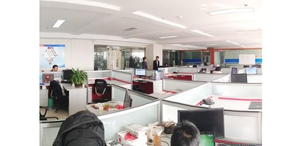 青岛奥泰斯服装有限公司网络部成立