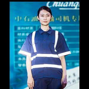 工装短袖-ALTX12